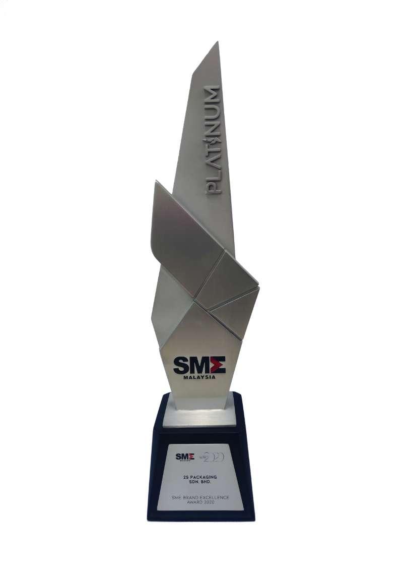 SME Brand Excellence Award 2020